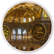 Hagia Sofia Interior 15 Round Beach Towel