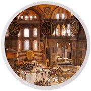 Hagia Sophia Interior 04 Round Beach Towel