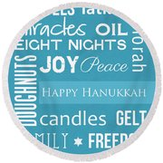 Hanukkah Fun Round Beach Towel