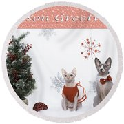 Happy Holidays 105 Round Beach Towel
