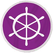 Helm In White And Purple Round Beach Towel
