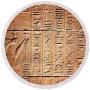 Hieroglyphs In The Temple Of Kalabsha  Round Beach Towel