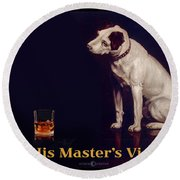 His Masters Vice Round Beach Towel