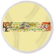 Honor Your Wife D Round Beach Towel