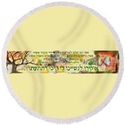 Honor Your Wife E Round Beach Towel