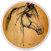 Horse Drawing Round Beach Towel