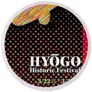 Hyogo Japan Historic Festival Round Beach Towel
