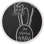 In Vino Veritas Cat Round Beach Towel