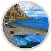 Inquiries Round Beach Towel