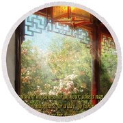 Inspirational - Happiness - Simply Chinese Round Beach Towel