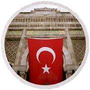 Istanbul University Round Beach Towel
