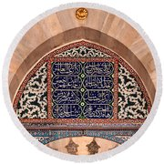 Iznik 05 Round Beach Towel