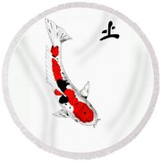 Japanese Koi Sanke Feng Shui Earth Round Beach Towel