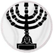 Judaism Candelabra Round Beach Towel