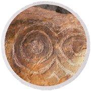 Kerbstone Spiral Round Beach Towel