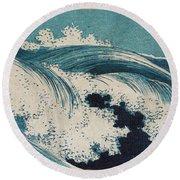 Konen Uehara Waves Round Beach Towel by Georgia Fowler