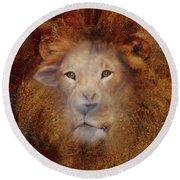 Lion Lamb Face Round Beach Towel