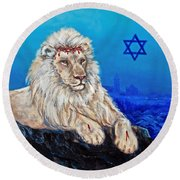 Lion Of Judah Before Jeruselum Round Beach Towel