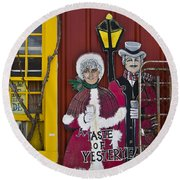 Made In The Shade Round Beach Towel