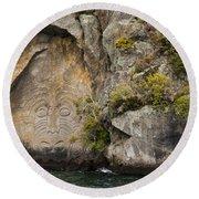 Maori Rock Art Round Beach Towel