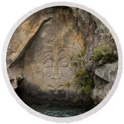 Maori Rock Carving Round Beach Towel