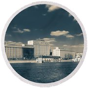Ministry Of Defence Round Beach Towel