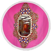 Mirror Round Beach Towel