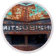 Mitsubishi Round Beach Towel