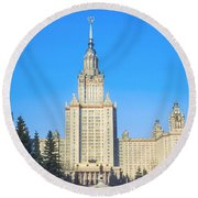 Moscow State University Round Beach Towel
