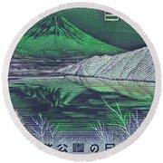 Mount Fuji In Green Round Beach Towel