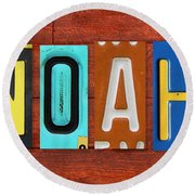 Noah License Plate Name Sign Fun Kid Room Decor. Round Beach Towel
