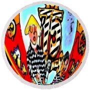 Notre Debut Abstract Round Beach Towel