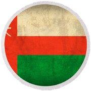 Oman Flag Vintage Distressed Finish Round Beach Towel