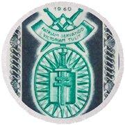 Order Of The 20th Anniversary Release 17 November 1940 To 1960 Patriam Servando Victoriam Tulit Round Beach Towel