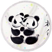 Our Hearts Are Sealed Round Beach Towel
