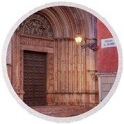 Parma Baptistery Doorway Round Beach Towel