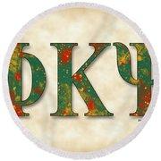 Phi Kappa Psi - Parchment Round Beach Towel