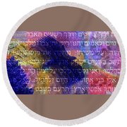 House Of The Holy Round Beach Towel