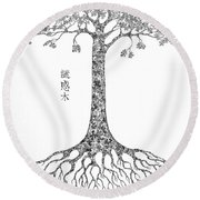 Puzzle Tree Round Beach Towel