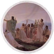 Pythagoreans' Hymn To The Rising Sun Round Beach Towel