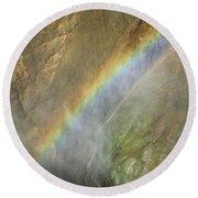 Rainbow Mist Round Beach Towel