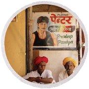 Life Of Rajasthan Round Beach Towel