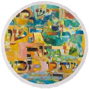 Reish Lachish Said Great Is Repentance For It Transforms Willful Sins Into Merits Round Beach Towel
