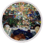 Rejoice In Your Kingship Those Who Keep Shabbes And Call It A Delight Round Beach Towel
