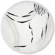 Ripose 2 Round Beach Towel