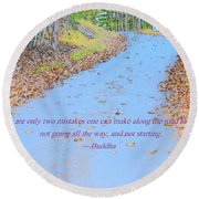 Road To Truth Round Beach Towel
