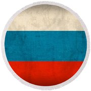 Russia Flag Vintage Distressed Finish Round Beach Towel
