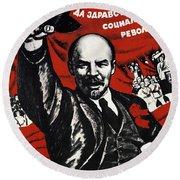 Russian Revolution October 1917 Vladimir Ilyich Lenin Ulyanov  1870 1924 Russian Revolutionary Round Beach Towel
