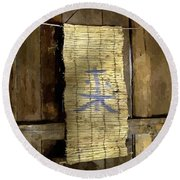 Rustic Teahouse Round Beach Towel