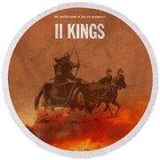Second Kings Books Of The Bible Series Old Testament Minimal Poster Art Number 12 Round Beach Towel